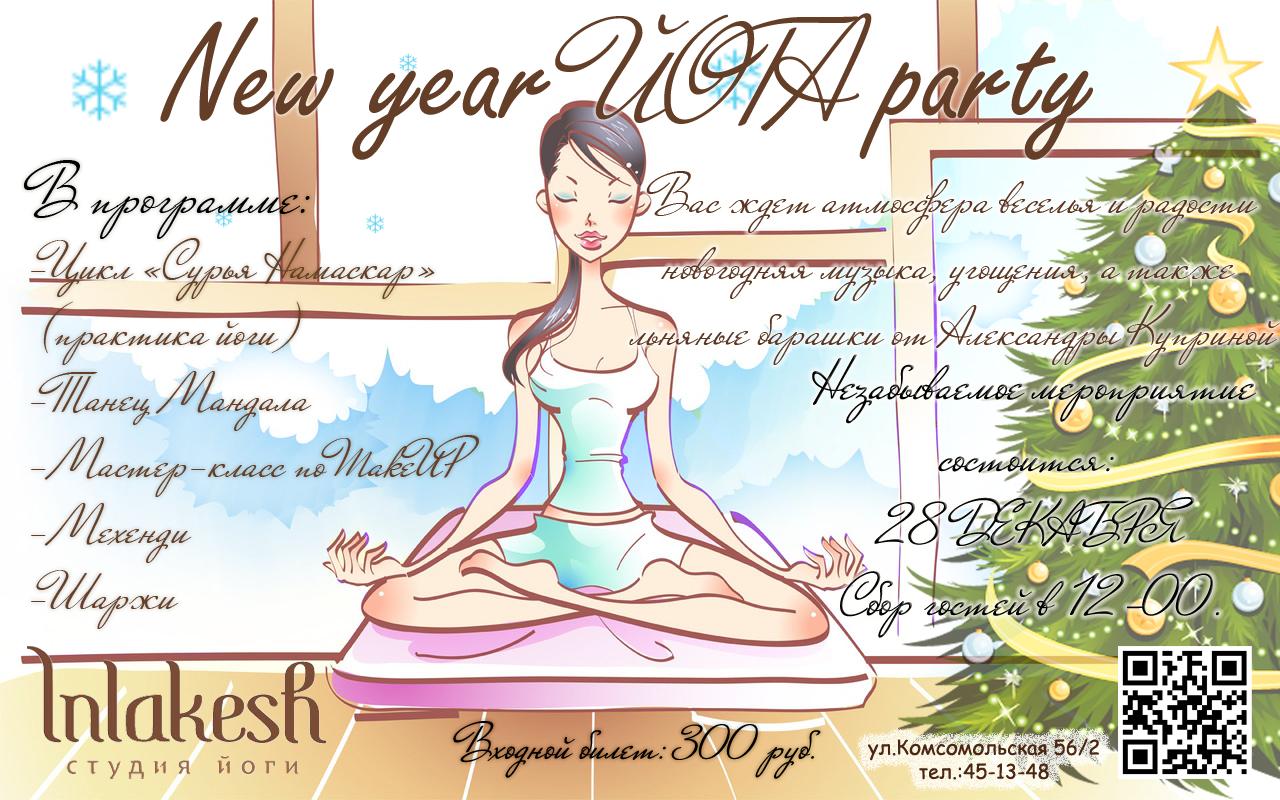 yoga-girl-7514