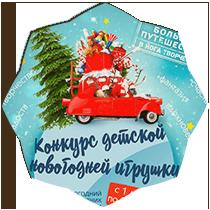 Обрезка_новость