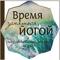 гонг обрезка сайт