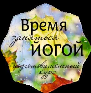 обрезка-сайт Исправленное2