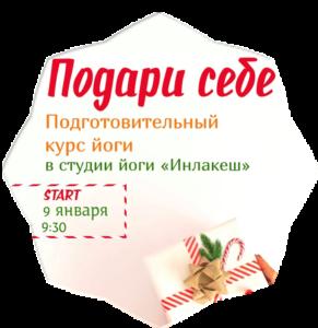 обрезка-сайт Исправленное